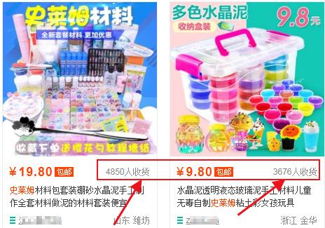 抖音微博卖减压玩具:值得操作的低成本项目