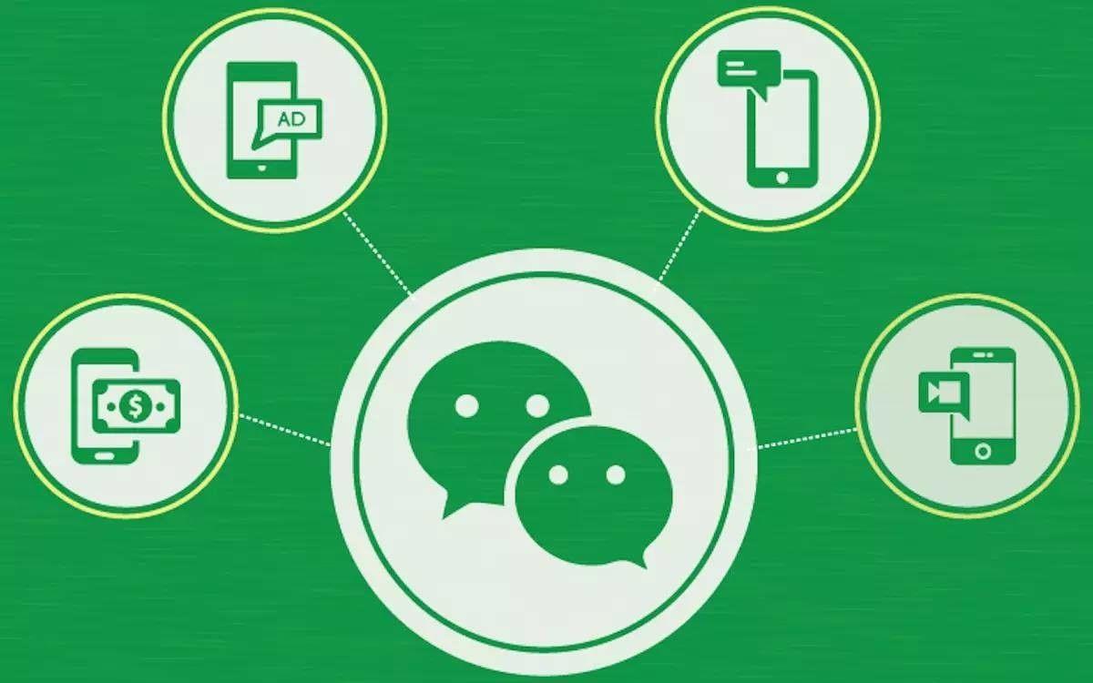 在家就能赚赚钱!微信赚钱的三大方法