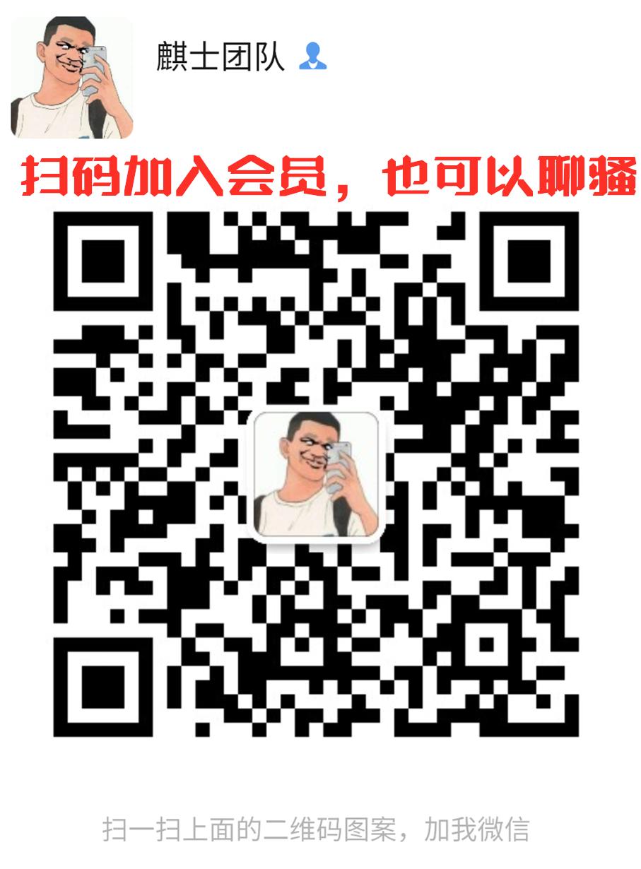 麒士团队摇钱术01:抖音账号定位选对才能月入过万