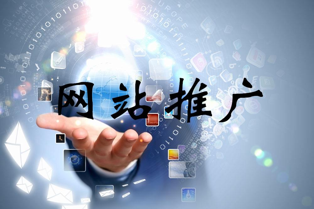 个人博客网站推广赚钱技巧