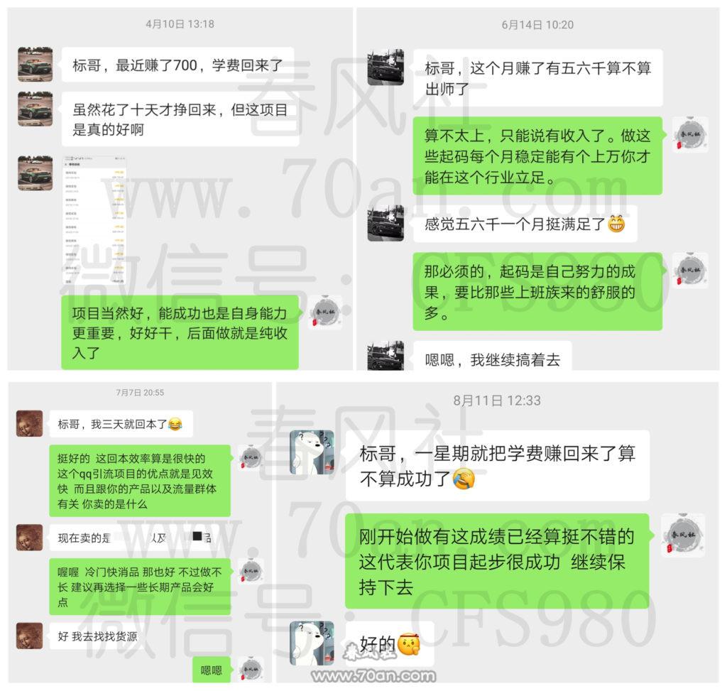 """021年麒士团队VIP会员权益与课程介绍"""""""